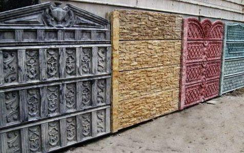бетонный забор