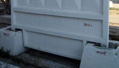 Ограды из железобетонных плит шпала железобетонная