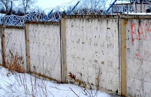 бетонный забор егоза