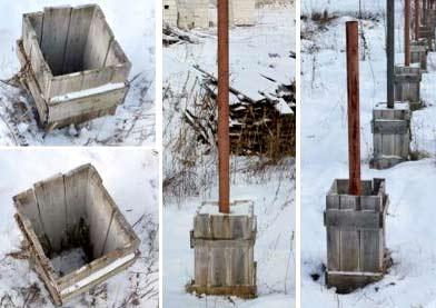 бетонирование труб