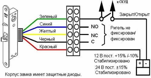 схема подключения замка