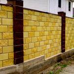 Заборы из цементных блоков и плит