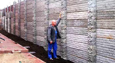 высокий забор между соседями