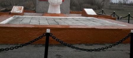 памятник цепи